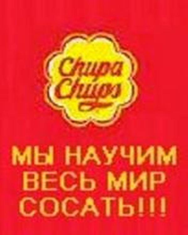 samiy-bolshoy-huy-v-mire-ebet