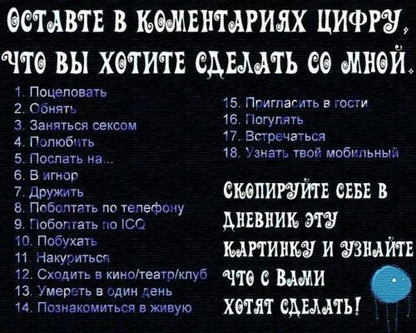 shar-i-golaya-devushka